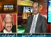 News Beat (What Is Delivery? Definition By PM) – 16th October 2015