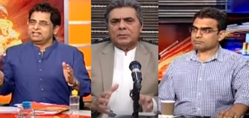 News Beat (What Is Going On In PMLN?) - 29th May 2021