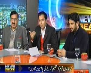 News Beat (What is New Strategy of Taliban) - 19th January 2014