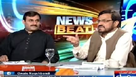 News Beat (What Is Tahir-ul-Qadri's Mission This Time?) – 5th July 2015