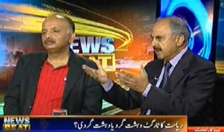News Beat (What is Target of State, Terrorists or Terrorism?) - 13th July 2014