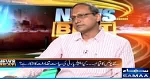 News Beat (What is The Future of MQM's Politics?) – 3rd May 2015