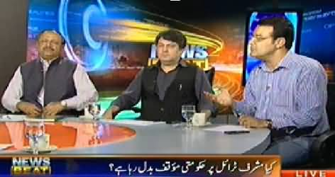 News Beat (What is the Future of Pervez Musharraf Story?) – 18th July 2014