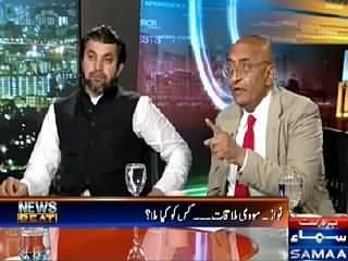 News Beat (What Pakistan Achieved From Nawaz Modi Meeting) – 10th July 2015