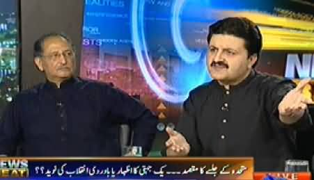 News Beat (What Was the Real Purpose of MQM Jalsa) - 6th July 2014