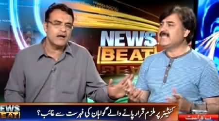 News Beat (Where Are PTI's Rigging Proofs?) – 25th April 2015