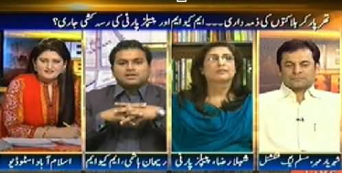 News Beat (Who is Responsible For Deaths in Thar?) –14th November 2014