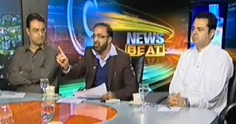 News Beat (Who is Responsible For PTV & Parliament Attack) – 16th November 2014