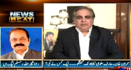 News Beat (Who Leaked Imran Khan's Telephone Call?) – 27th March 2015