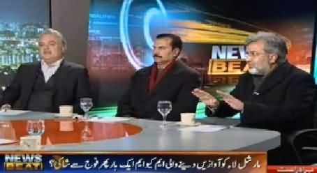 News Beat (Why MQM Angry With Army & ISI) - 30th January 2015