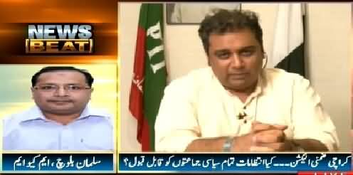 News Beat (Why MQM Opposing Bio Metric Voting in NA-246) – 17th April 2015