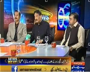 News Beat (Why Pervez Musharraf Application Rejected?) – 4th April 2014