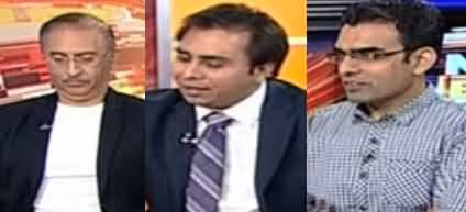 News Beat (Will Opposition Be United Against Govt) - 18th May 2019