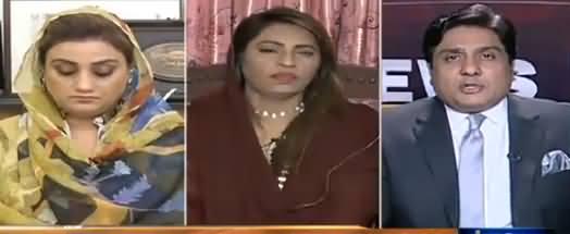 News Beat (Zardari Aur Nawaz Aik Ho Payein Ge?) - 27th October 2018