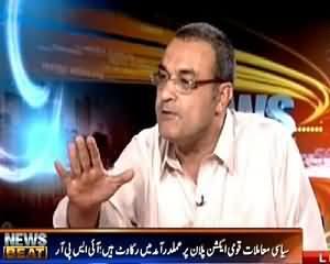 News Beat (Zardari Ki Iftaar Diplomacy Nakaam) – 19th June 2015