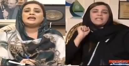 News Beat (Zartaj Gul Vs Uzma Bukhari) - 2nd November 2019