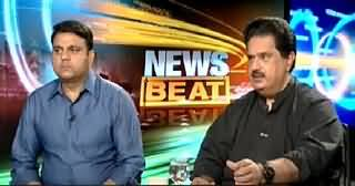 News Beat (Zulfiqar Mirza Allegations, Why Zardari Is Silent?) – 9th May 2015
