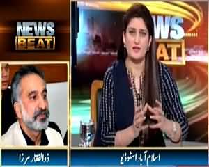 News Beat (Special Talk with Zulfiqar Mirza) – 28th June 2015