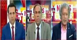 News Center (Bilawal Meets Nawaz Sharif) – 11th March 2019
