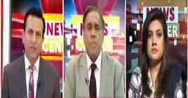 News Center (Chief Justice And PM Speeches on Population) – 5th December 2018
