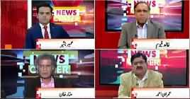 News Center (Deadlock on PAC Chairman Issue) – 7th November 2018