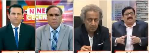 News Center (Difficulties For PTI Govt) - 25th September 2018