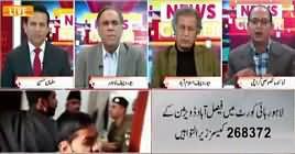 News Center (Faisalabad Mein Wukla Gardi) – 14th November 2018