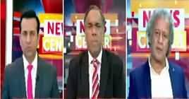News Center (Fayaz Chohan Fired) – 5th March 2019