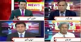 News Center (Fazal ur Rehman Kis Agende Par?) – 9th April 2019
