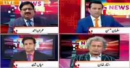 News Center (Future of Sharif Brothers) – 14th May 2019