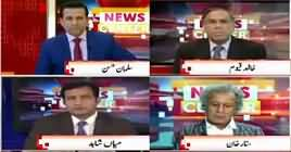 News Center (Imran Khan Ki Taqreer, Bilawal Ko Jawab) – 24th April 2019