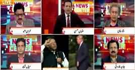 News Center (Imran Khan's US Visit) – 22nd July 2019