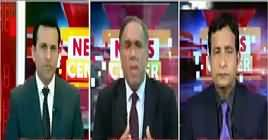 News Center (Increasing Religious Extremism) – 20th March 2019