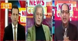 News Center (Is Opposition's Stance Strong?) – 7th January 2019