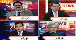 News Center (Is PMLN Going To Do Plea Bargain?) – 11th April 2019