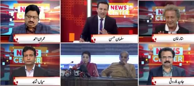 News Center (Maryam Nawaz Ki Adalat Mein Talbi) - 9th July 2019
