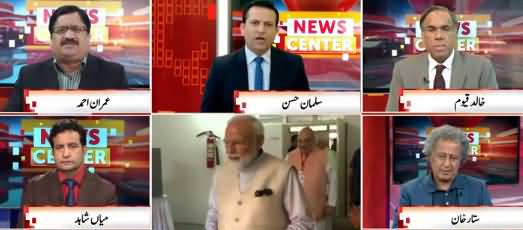 News Center (Modi Won Due to Anti Pakistan Narrative?) - 23rd May 2019