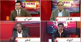 News Center (National Assembly Session Tomorrow) – 16th October 2018