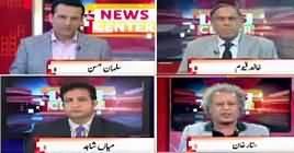 News Center (Nawaz Sharif Allowed Protest Against Govt) – 16th May 2019