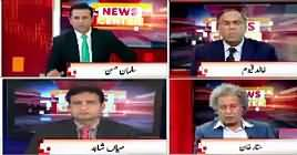 News Center (Nawaz Sharif back to Jail) – 7th May 2019