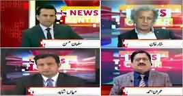 News Center (Nawaz Sharif's Bail Approved) – 26th March 2019