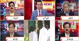 News Center (Nawaz Sharif's Health Issue) – 27th June 2019