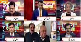 News Center (Naye Chairman Senate Ki Tayyarian) – 11th July 2019