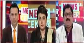 News Center (Pakistan Ka Bharat Ko Bare Dil Ka Muzahira) – 22nd November 2018