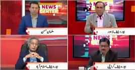 News Center (PM Will Take Nation Into Confidence on Saudi Package) – 24th October 2018