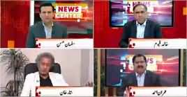 News Center (PMLN, PPP Alliance in By-Election) – 4th October 2018