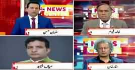 News Center (Political Future of Sharif Family?) – 2nd May 2019