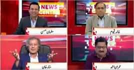 News Center (PPP Changed His Political Camp?) – 31st October 2018