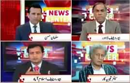 News Center (PTI Hakumat Kia Kar Rahi Hai) – 17th April 2019