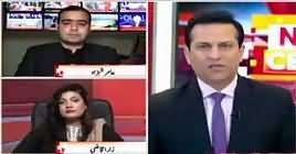 News Center (PTI's War Against Corruption) – 26th November 2018